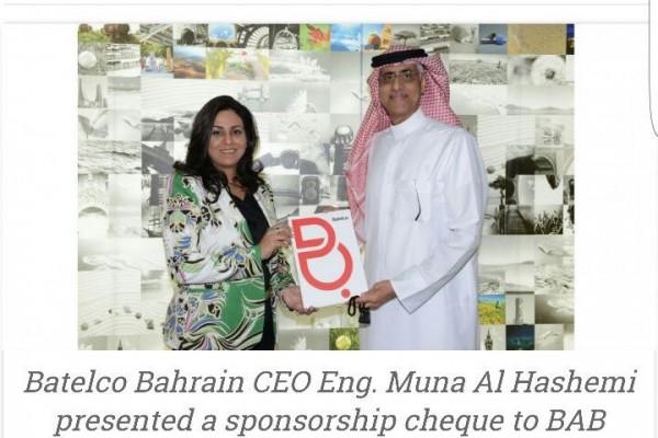 biz-bahrain